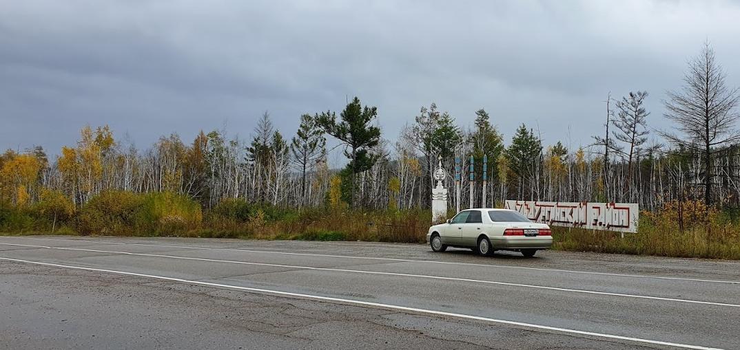 Toyota Crown в Дульдургинском районе Забайкальского края
